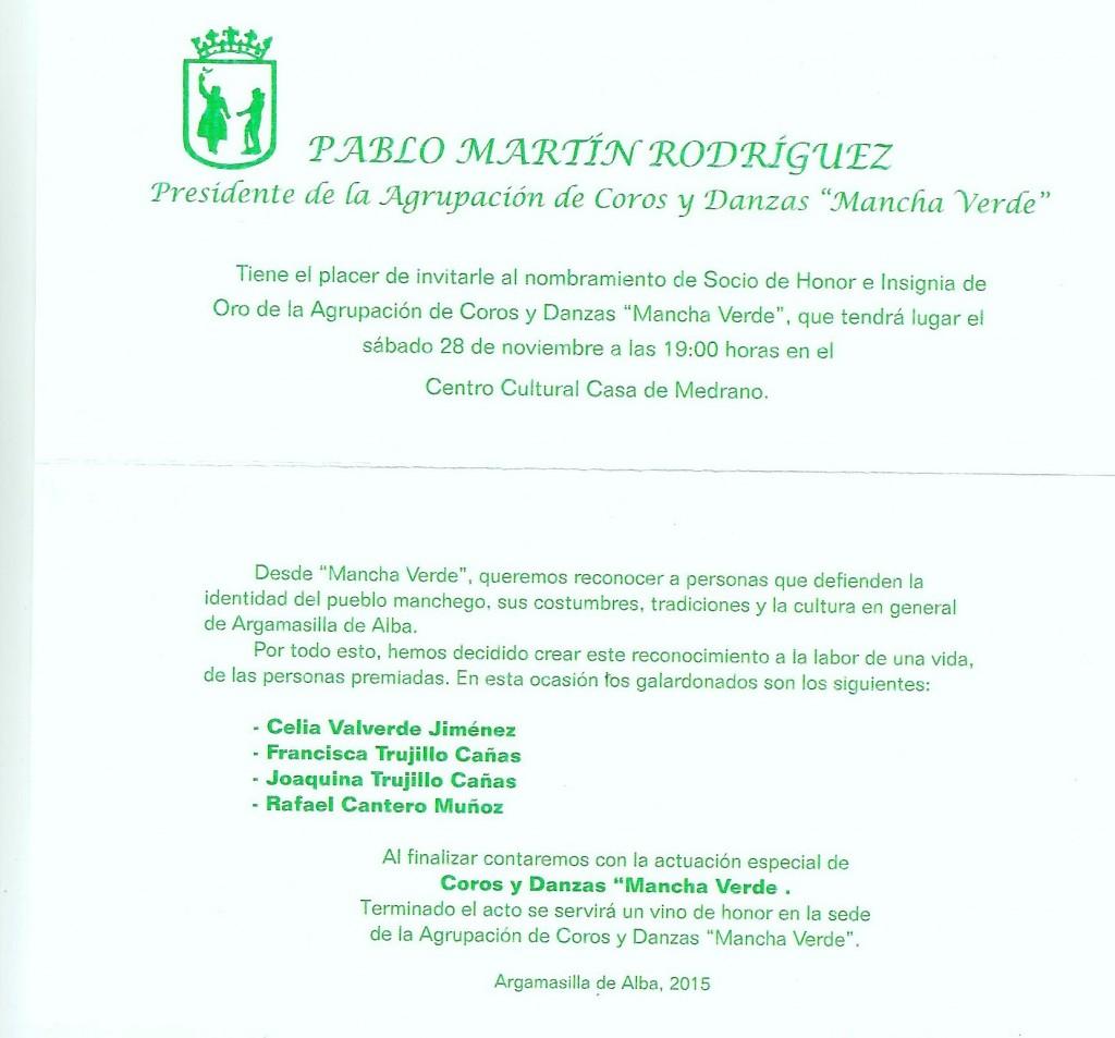 invitacion insignias 2015 -1