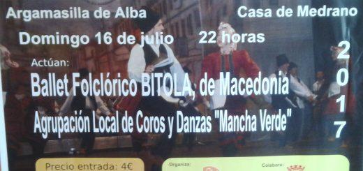 IMG-2http://www.argamasilladealba.es/typo3temp/_processed_/csm_20170716Ft_Festival_inter_Mancha_Verde01_AdeAlba_65b4733d89.jpg0170710-WA0007